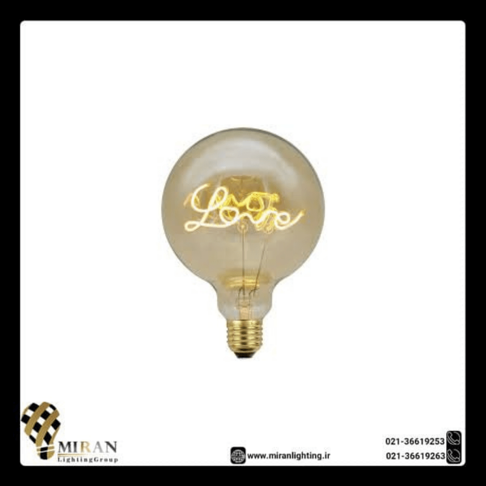 لامپ ادیسونی G125 love